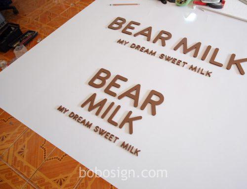 อักษรพลาสวูด BEAR MILK
