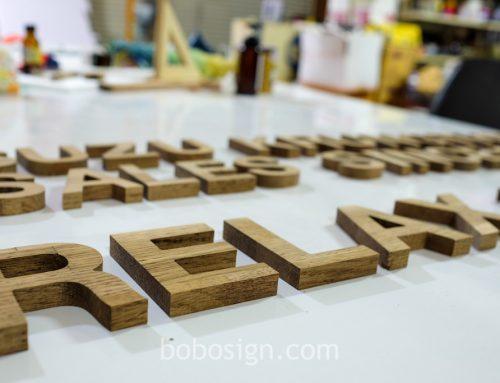 อักษรไม้โอ๊คประสาน