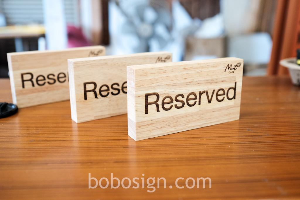 ป้ายไม้ reserved