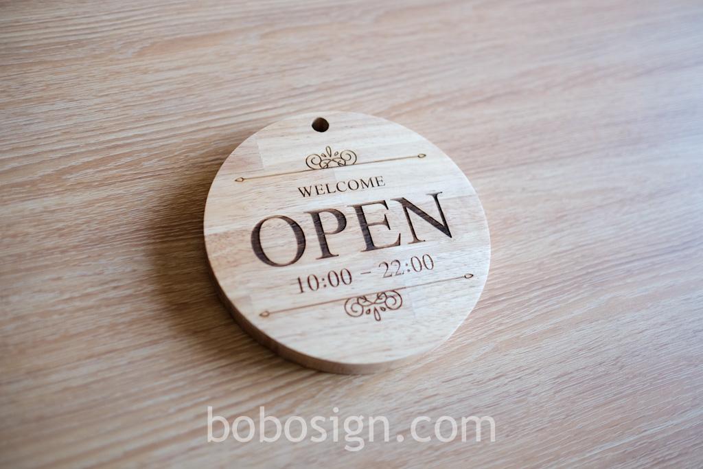 ป้ายเปิดปิด
