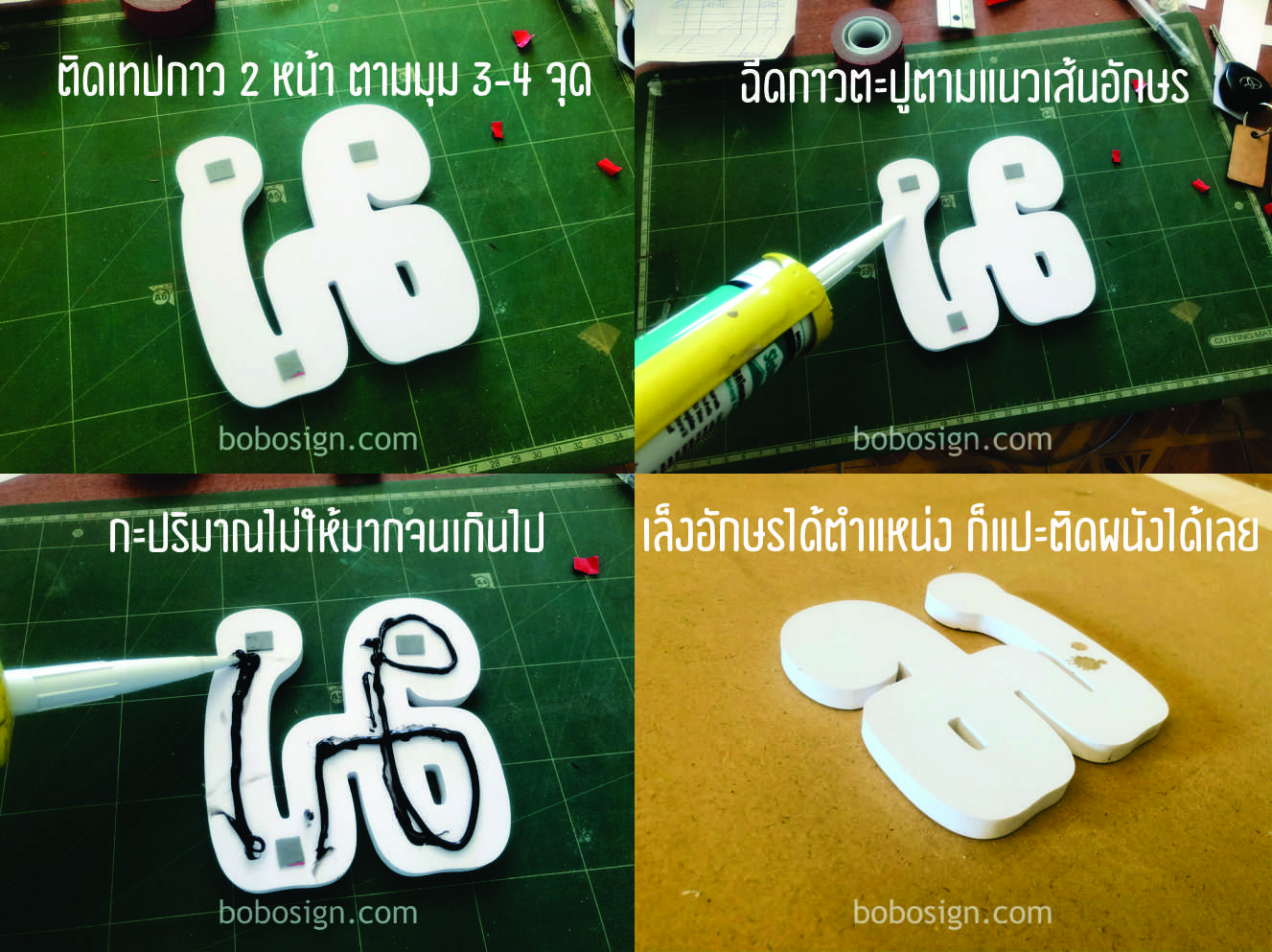 CNC อักษรไม้ พลาสวูด อะคริลิค