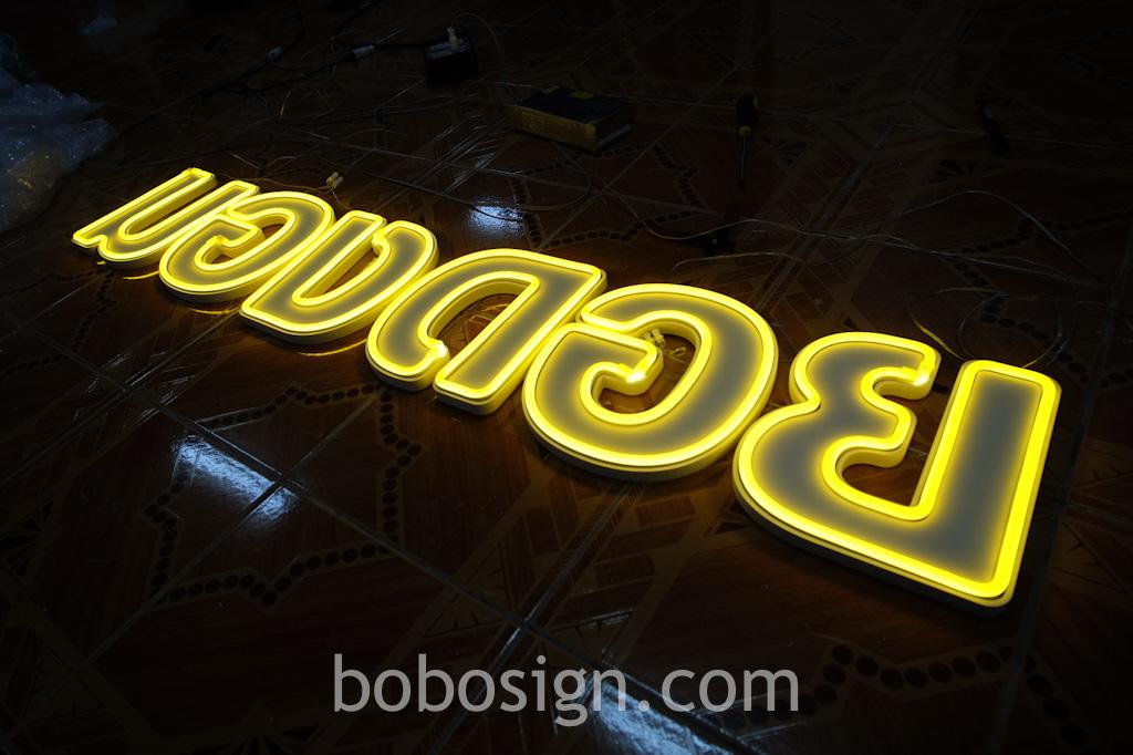 อักษร neon flex